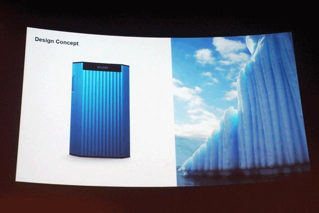 アルミ素材を使った外装は、氷層の断面をイメージしたという