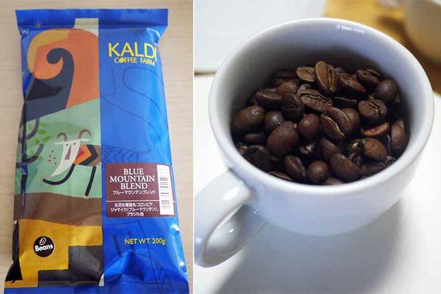 「コーヒーの王様」と称されるブルーマウンテンをブレンド