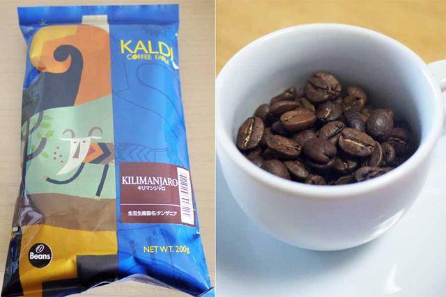 アフリカ大陸最高峰キリマンジャロのふもと育てられた豆