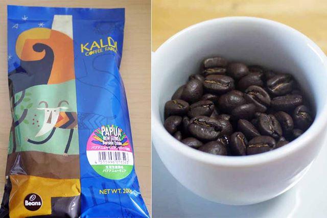 パプアニューギニアで屈指のコーヒー農園から届きました