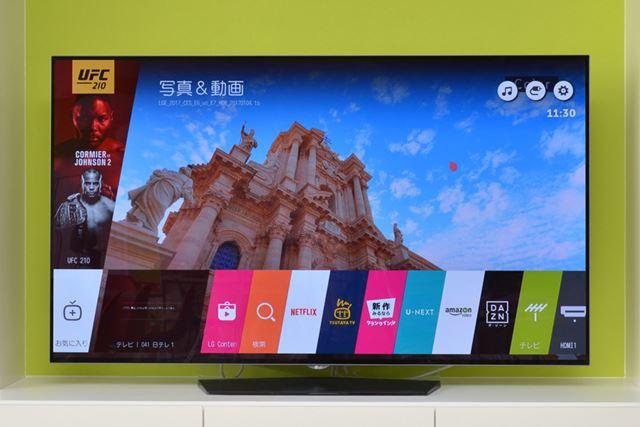 スマートTV機能は「WebTV 3.0」