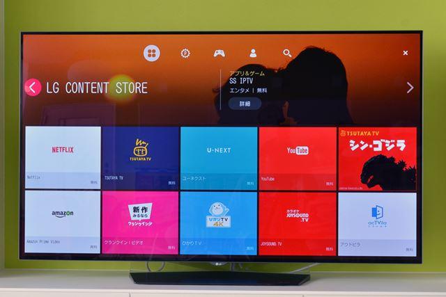 「Netflix」「Amazonビデオ」「ひかりTV 4K」「TSUTAYA TV」なども網羅