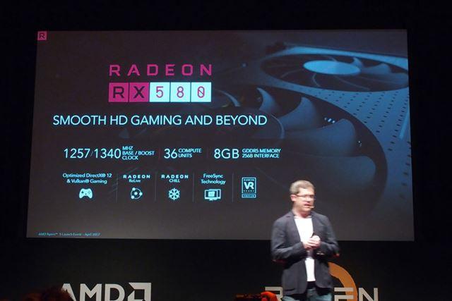 「Radeon RX 580」の概要