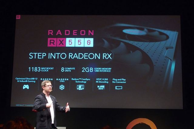 「Radeon RX 550」の概要