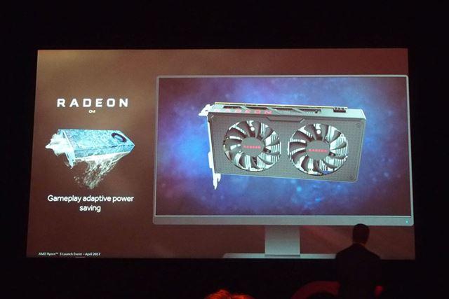 フレームレートを動的に調整し、GPUの消費電力や発熱、表示遅延などを抑えることができる「Radeon Chill」