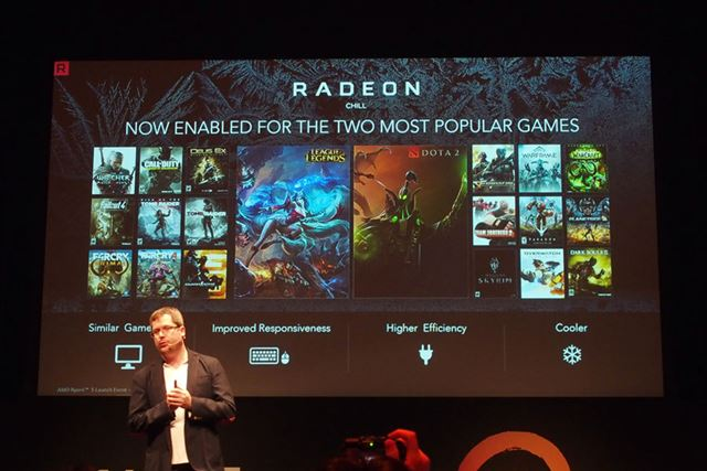 「Radeon Chill」対応タイトルに「League of Legends」と「DOTA 2」が加わった