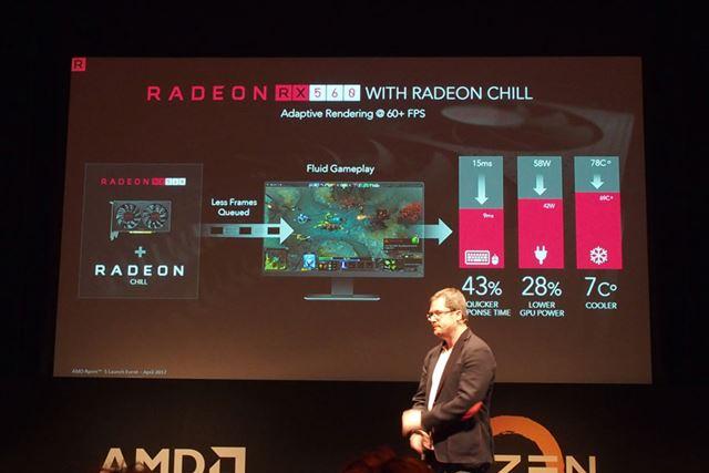 「Radeon RX 500」シリーズにおける「Radeon Chill」の効果についても明らかにされた