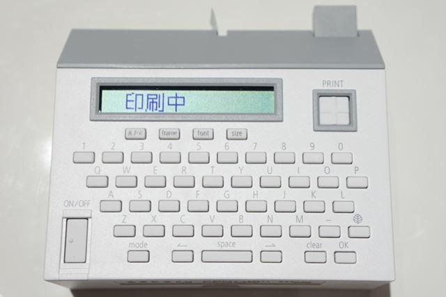 最後に、右上の「PRINTボタン」をプッシュ