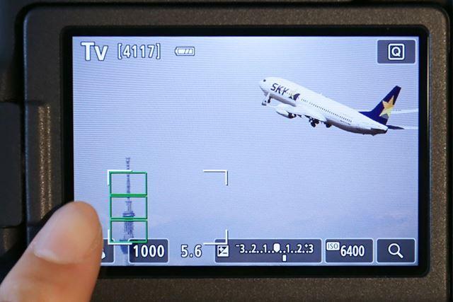 EOS 9000Dは任意の位置に設定できるスムーズゾーンの利用が可能。タッチ操作でゾーンの位置を調整できる