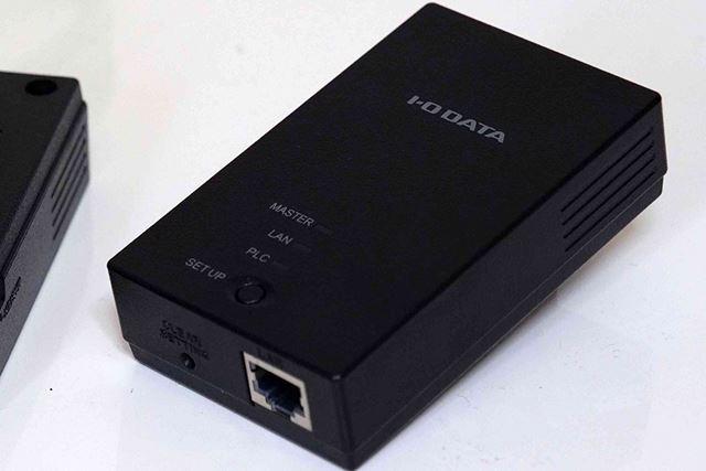 PLC-HD240E-Sは設定済みアダプターの2個セット