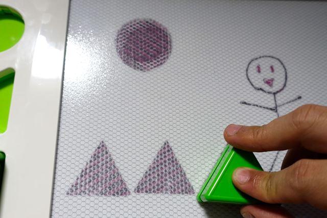 スタンプで図形を描いたり(しかも2色ストライプ!)
