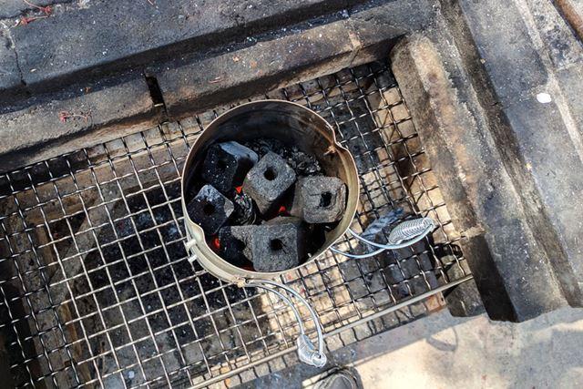 炭に火が付いた証しです