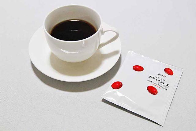 カフェインはこちらも97%カット