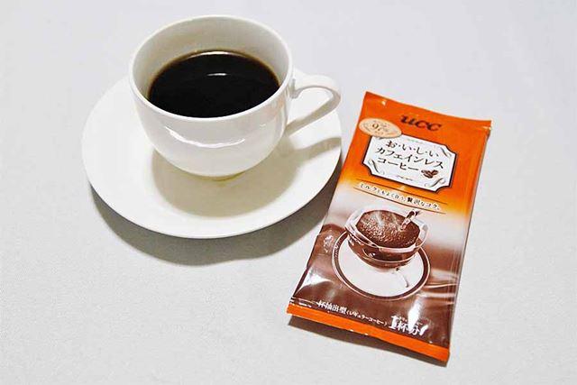 お湯を注ぐとコーヒー然とした香りが感じられます