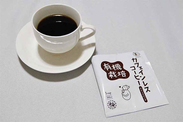 カフェインを約99.9%カットとはすごいです