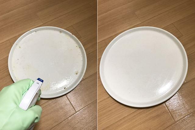 まずはターンテーブルをサッとひと拭き