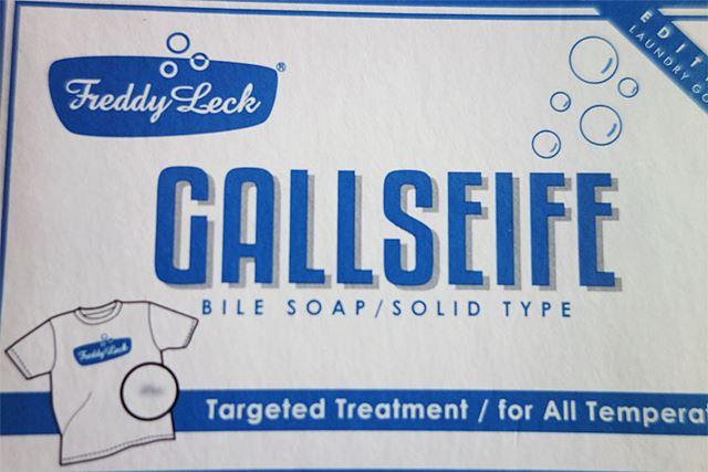 「BILE SOAP」も英語で「胆汁石けん」という意味でした
