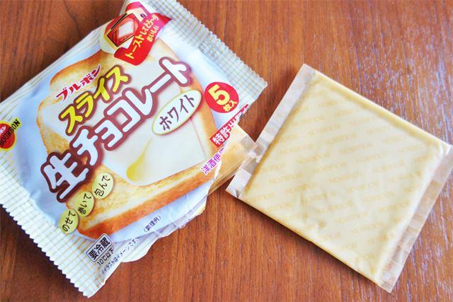 パッケージもスライスチーズみたいですよね