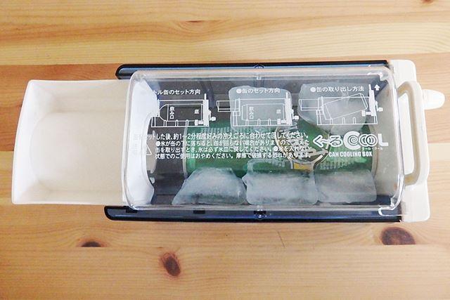 中に250mlの細めの缶と、上から大きめの氷を5個セットしてフタをしました
