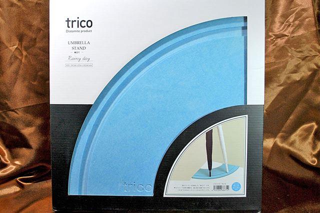 「trico 珪藻土 傘たて」です。色はブルー