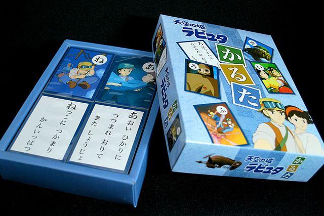 紙製の箱を開けるとこんな感じ。45組の絵札と読み札が入っています