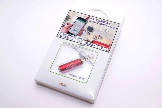パッケージです。日本語表記になっています