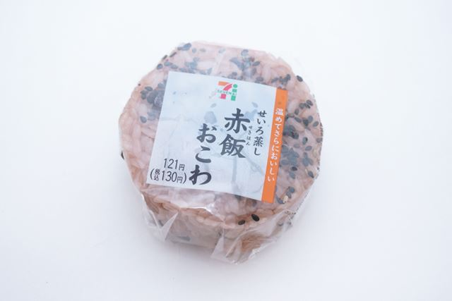 赤飯おこわ! 餅米のもちもち感と小豆の歯ごたえがなんともいえません。必ず買います!