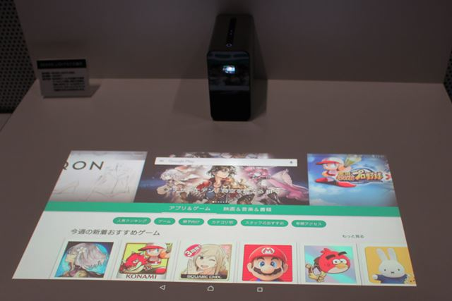 Google Playに対応しており、タブレット対応のアプリをインストールできる