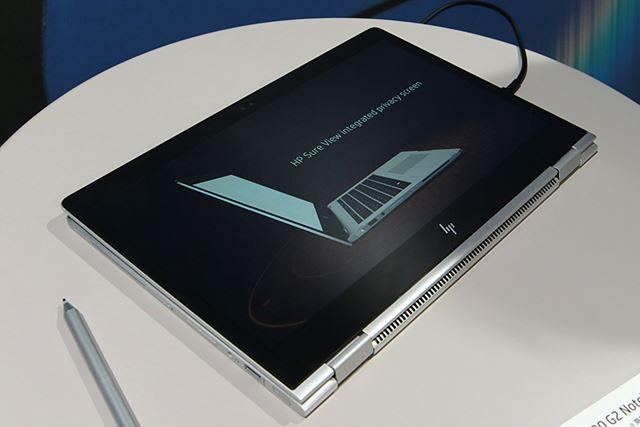 ディスプレイ部分を360度回転させると、タブレットとしても利用できる
