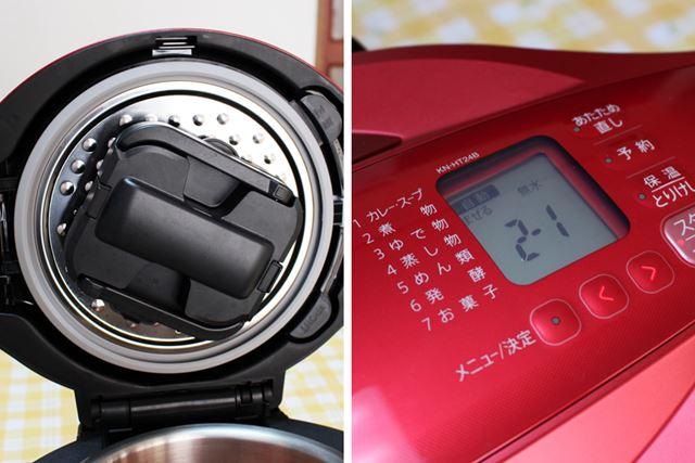 まぜ技ユニットが装着されていることを確認し、該当メニューを選んで調理スタート