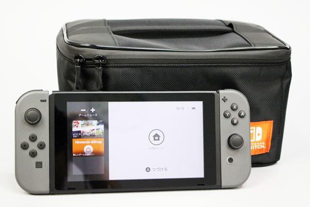「まるごと収納バッグ for Nintendo Switch」は、Joy-Conを装着した「Nintendo Switch」と同じくらいの横幅