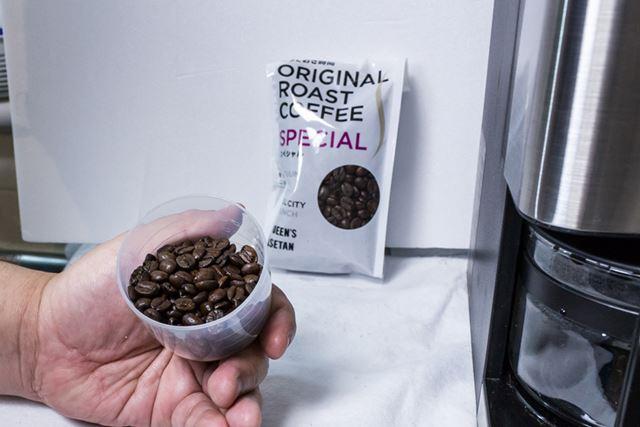筆者がいつも近所のスーパーで購入している豆。焙煎が強めで、表面がコーヒーオイルでてらてら輝いている
