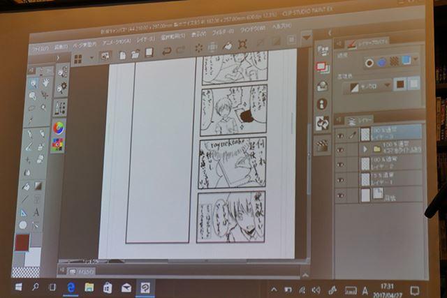 raytrektabを使って描かれた4コマ漫画