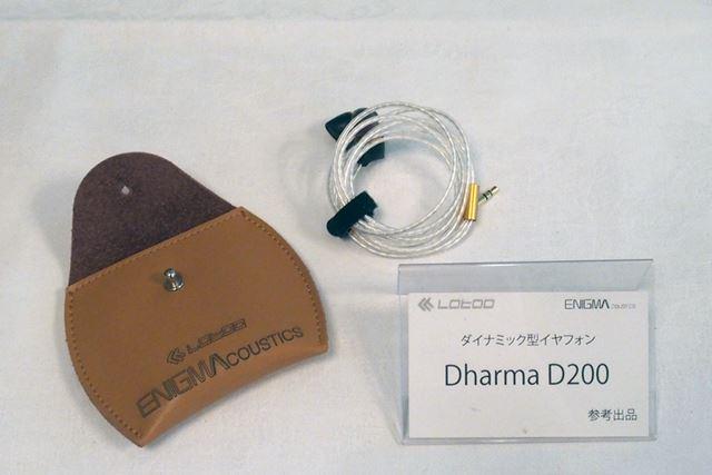 Dharma D200