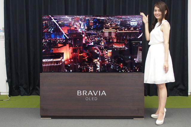 BRAVIA A1シリーズ。BRAVIAブランドでは初となる4K有機ELテレビだ