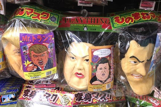 こういうマスク、パーティーグッズ売り場でよく見かけるでしょ?