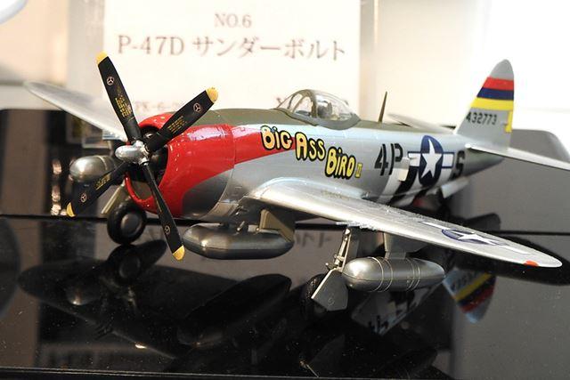 「P-47D サンダーボルト」(童友社)