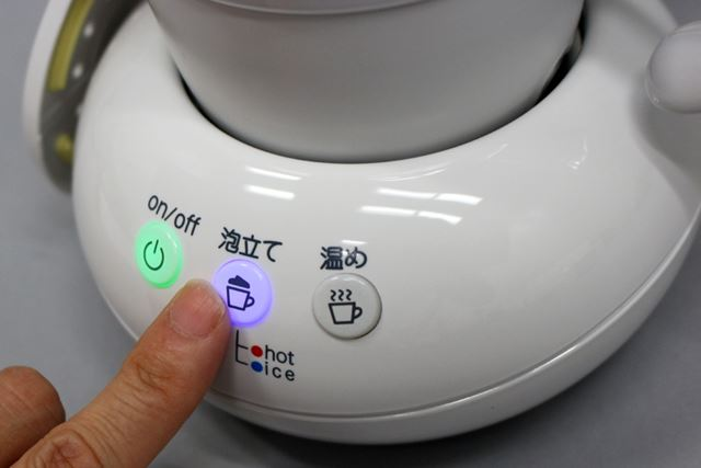 「泡立て」ボタンを2回押すと、加熱せずに泡立てされます