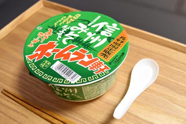 「ホームラン軒 信州みそ仕立て」の内容量は104g(麺65g)。お湯を入れて4分待てばできあがりです