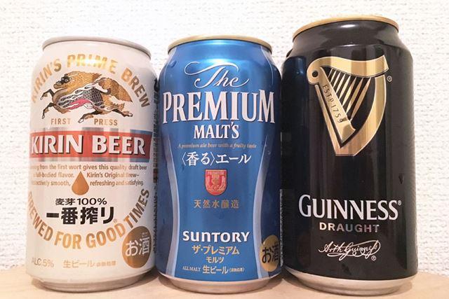 今回用意した3種類のビール