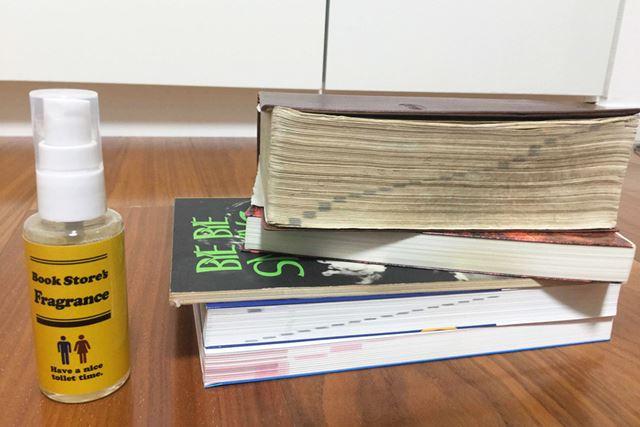 紙やインクの臭いが混ざり、書店独特の臭いになるというのですが…