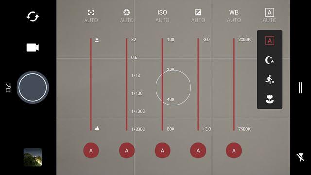 マニュアル撮影モードでは、ピント、シャッター速度、ISO感度、露出、ホワイトバランスを調節できる
