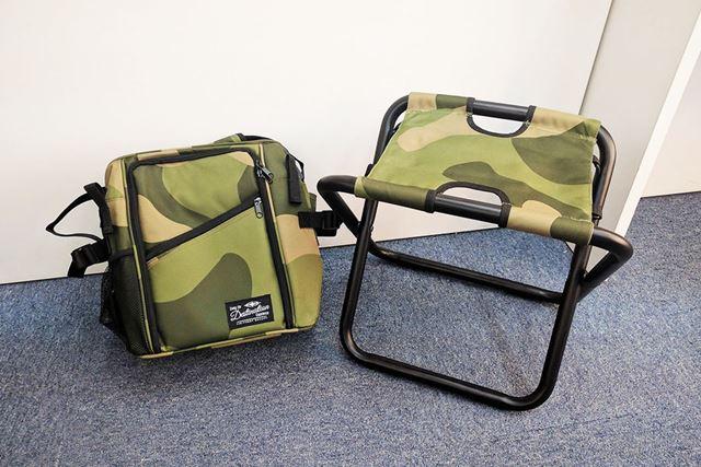 バッグと椅子がセパレートします