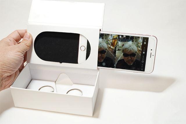 内箱のフタを開いたらiPhoneをこのように挿入します
