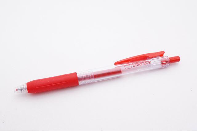 ペン本体です。見たところ普通のゲルインクペンに見えますが……