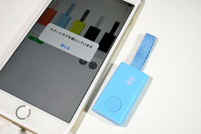 スマホアプリで操作すると、Qrioからアラーム音を鳴らすこともできます