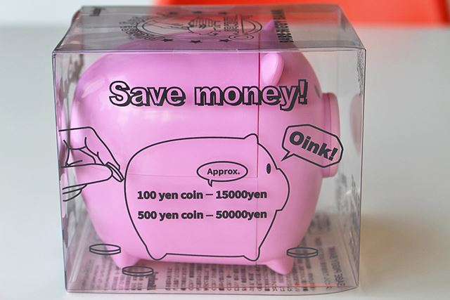 最後に理想Save money! 表でオサラバです!