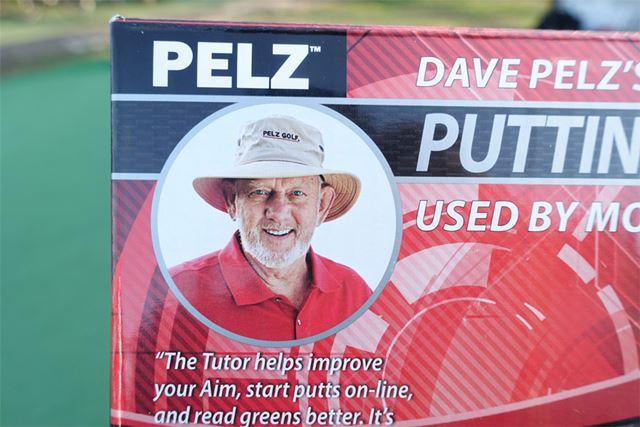 この方が発案者のデーブ・ペルツ氏。本製品のパッケージにも登場します。