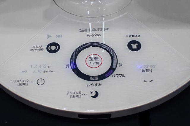 33段階で風量を変えられるモデルもDCモーター搭載機にはあります