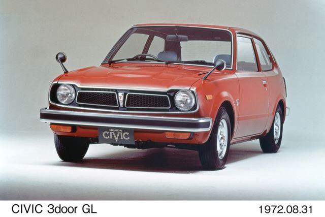 1972年に発売された初期型シビック